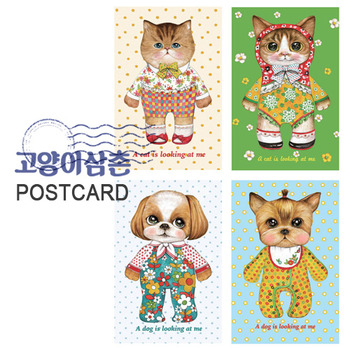 "Postcard series ""Cat and dog are looking at me"""