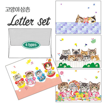 """LUMI and friends"" Letter Pad, 4 designs"