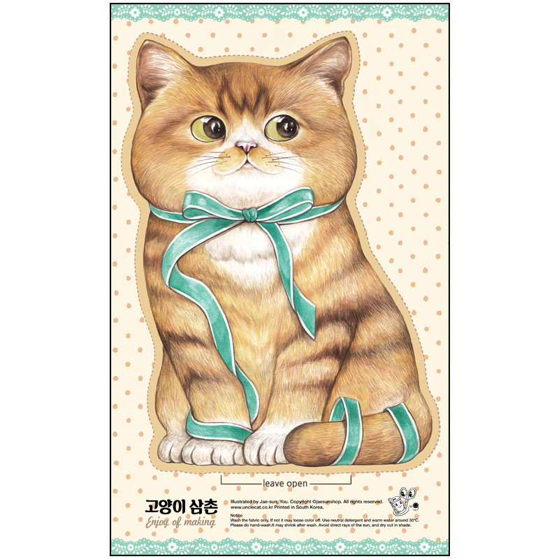 JUMBO FABRIC - A Cat is playing with ribbon