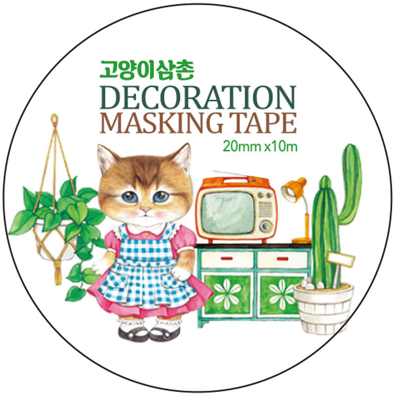 Masking tape - MY ROOM
