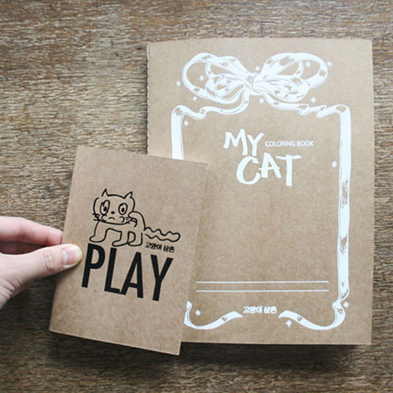 Coloring book 'My cat' + 'Play book' (Special appendix)