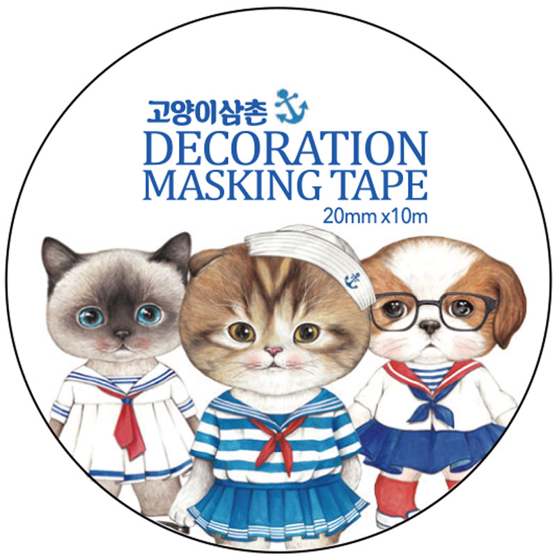 Masking tape - I lOVE SAILOR