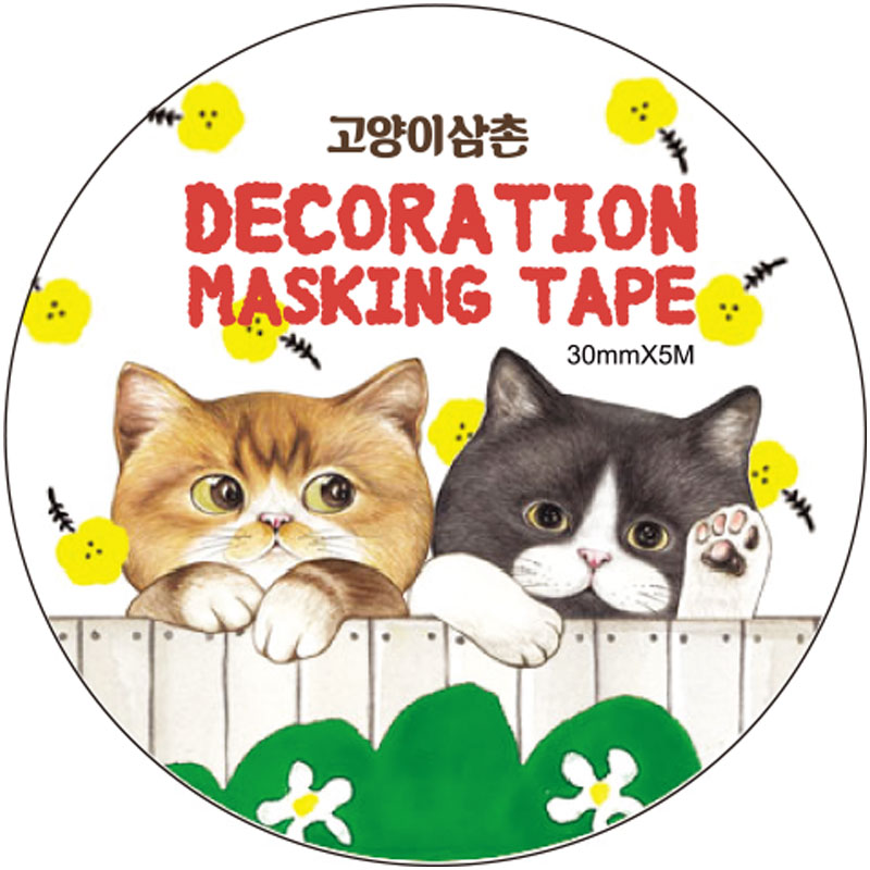 Masking tape - Come over!