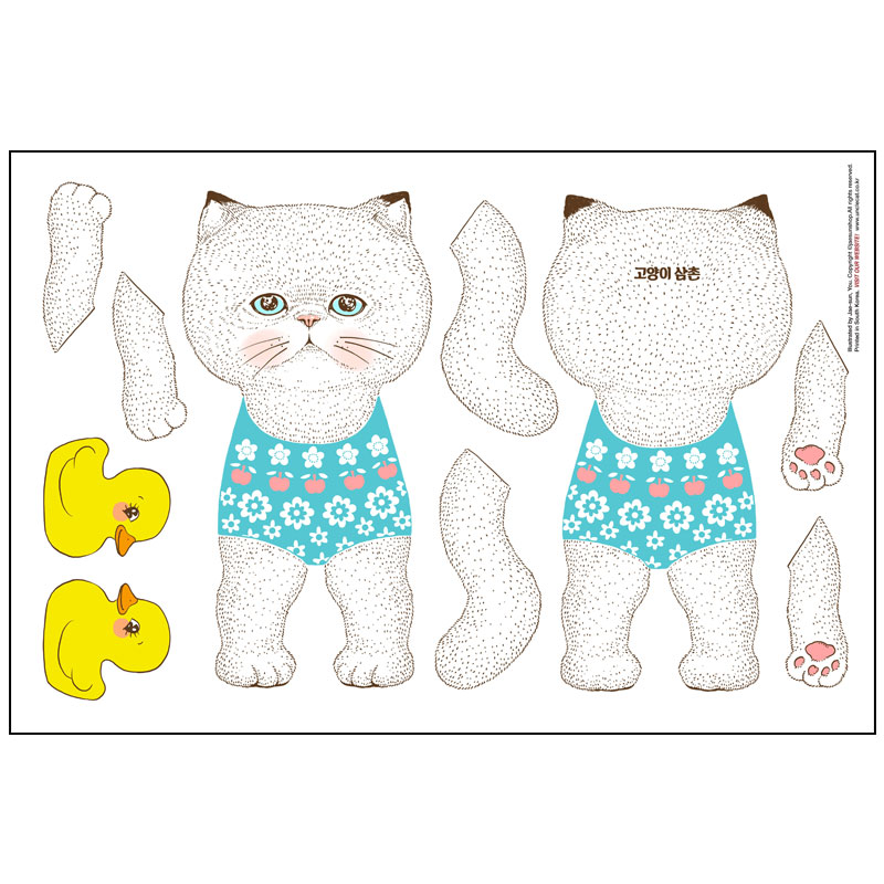 DIY FABRIC for making cat doll WHISKER