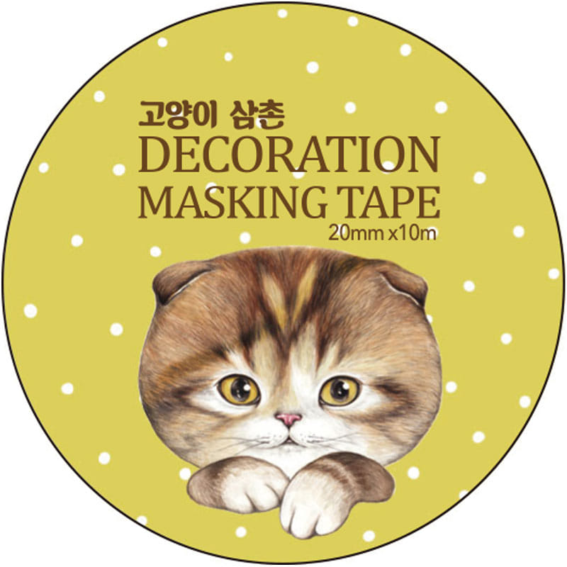 Masking tape - It's snack time !