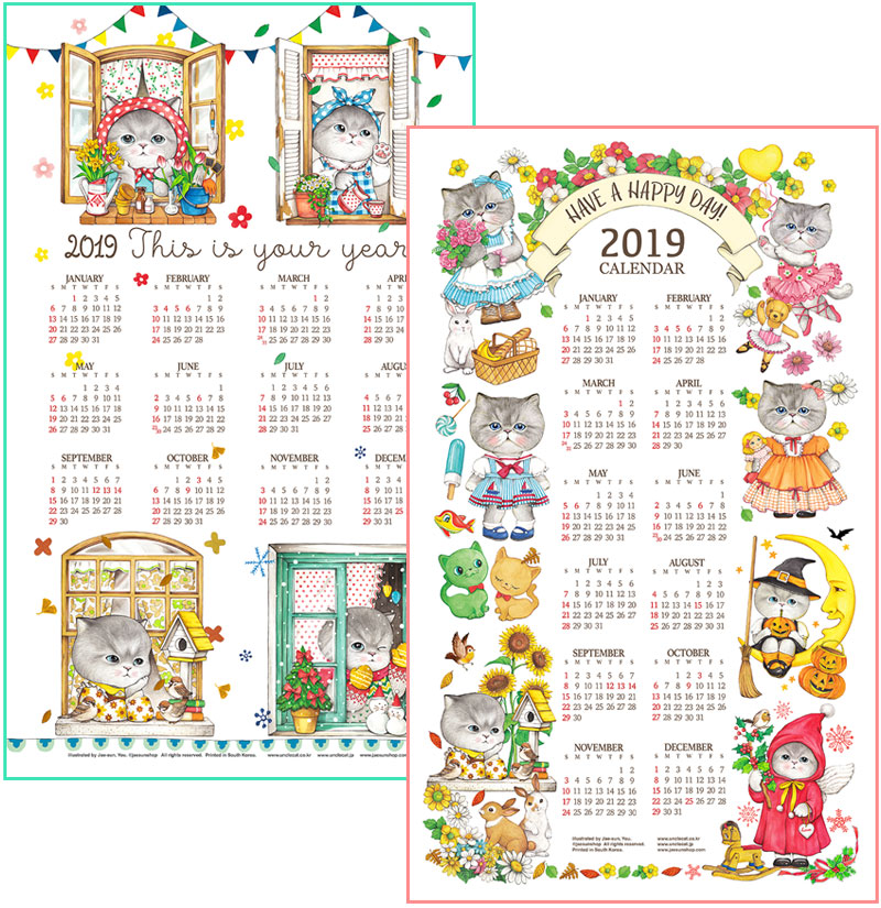 FABRIC CALENDAR of NEW YEAR, 2019 (2 Designs)
