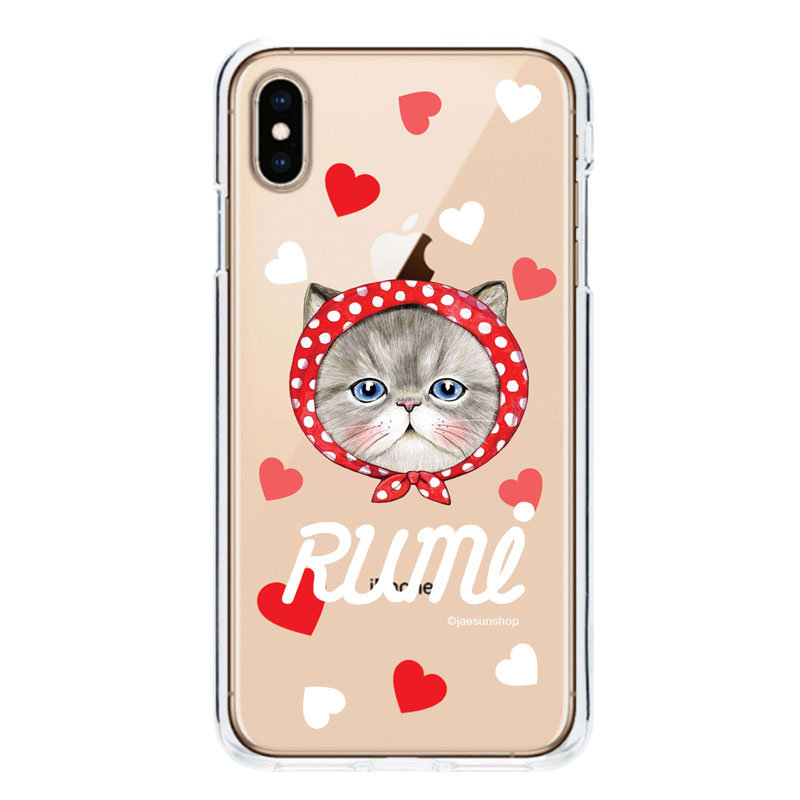 Smartphone Case - Rumi's heart (Red)
