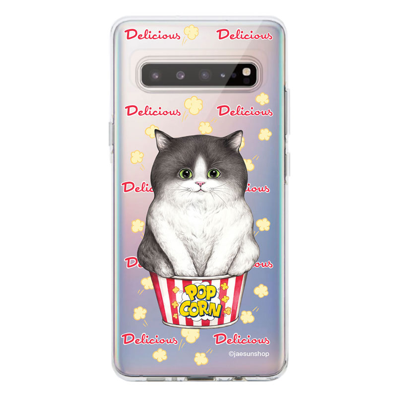 Smartphone Case - A cat is popcorn cup