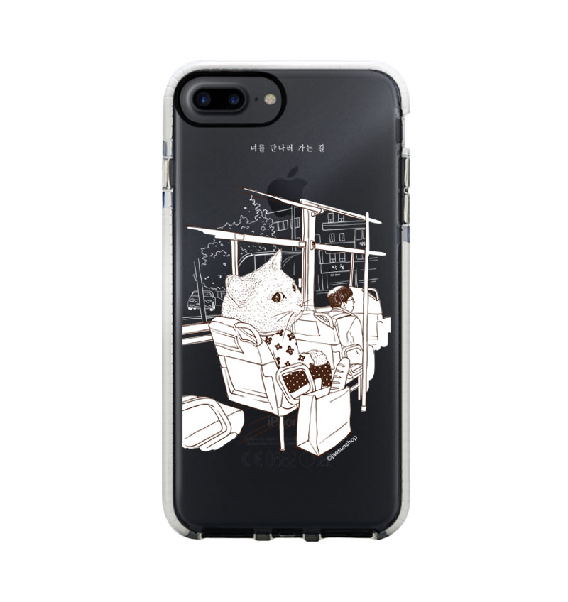 Smartphone Case - On the way to you
