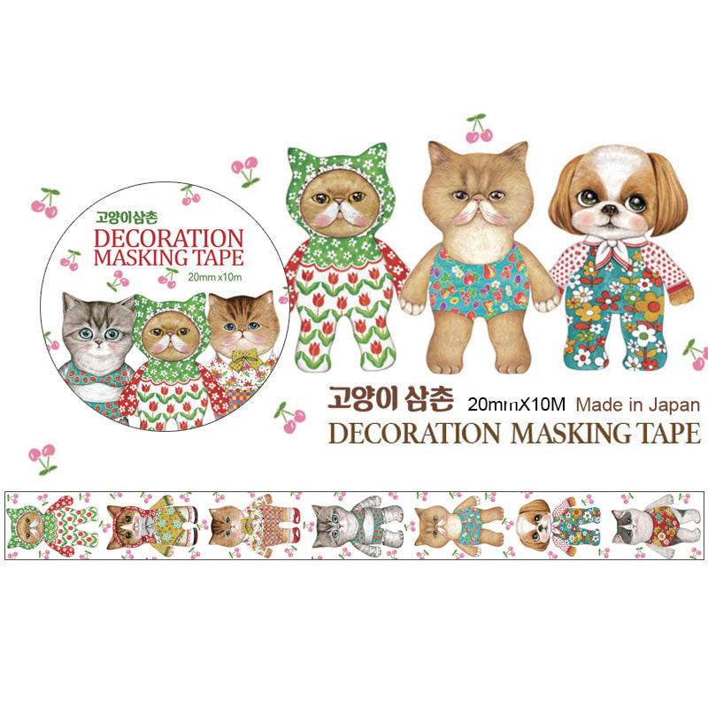 Masking tape - Cats are looking at me