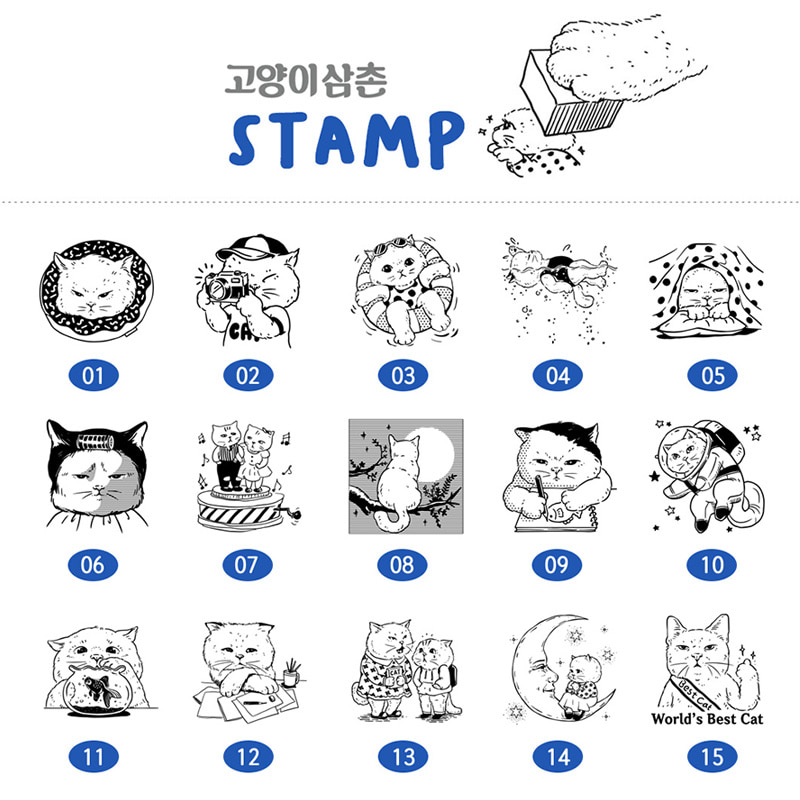 Stamp series Vol.3 【15 Kinds】