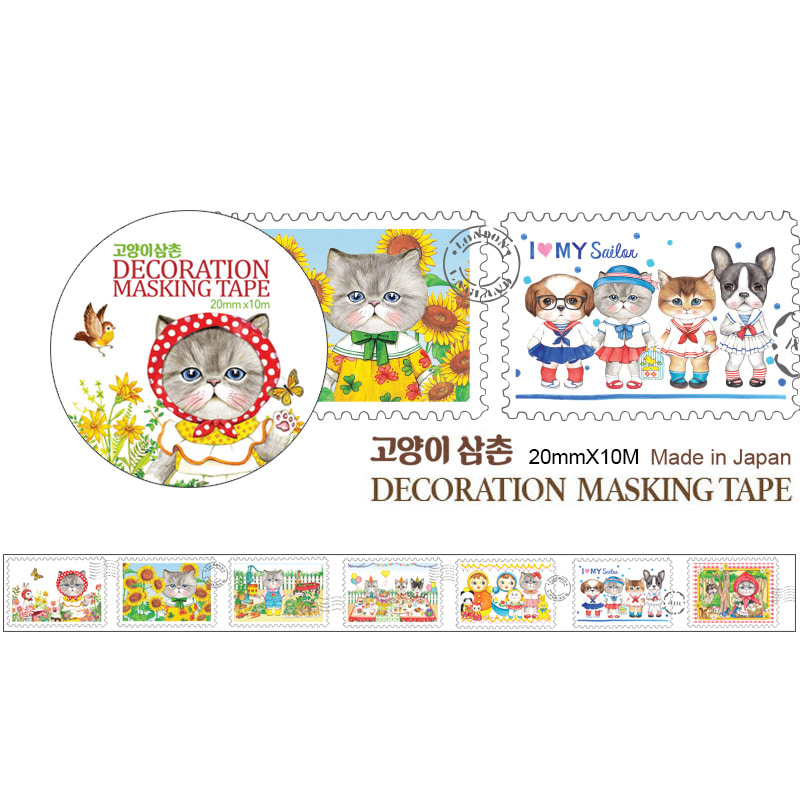 Masking tape - RUMI collects stamps